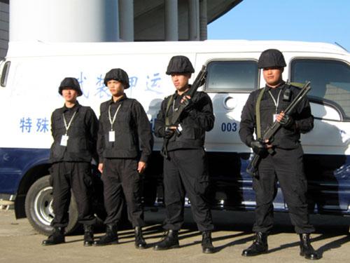 滨州安保服务公司项目