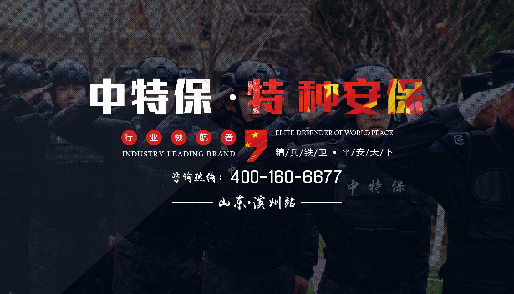 http://www.bzzhongtebao.com/business