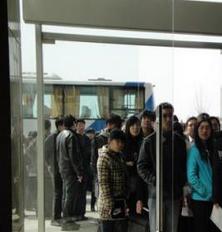 滨州中特保保安公司加盟指导——授权支持