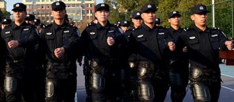 安保人员需要具备的行为习惯要求
