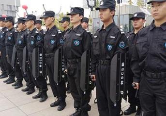 怎样管理好保安队伍