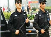 保安人员如何自我防卫