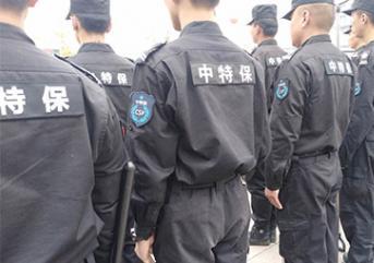 保安公司为您的家乡打造出色的治安