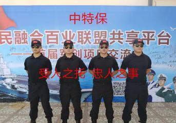 保安公司关于保安人员才能的前进