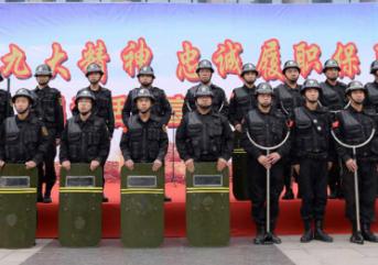 滨州保安公司如何增强保安制度