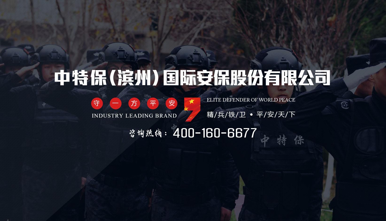 http://www.bzzhongtebao.com/case