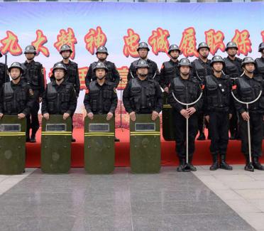 滨州保安公司加盟