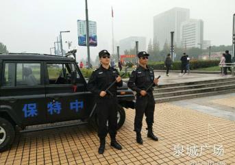 滨州安保服务公司工作的重点应放在哪些方面