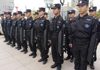 滨州安保服务公司开展岗前岗中培训大练兵活动