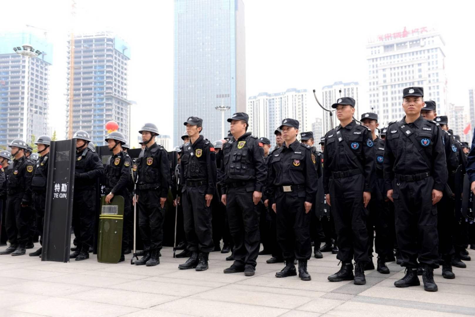 滨州安保服务公司
