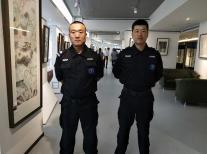 """滨州保安公司消除""""职业倦怠""""有妙招"""