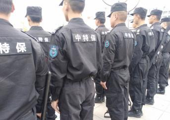 滨州安保服务公司的着装规范!