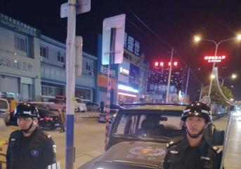 保安人员在夜间对嫌疑车辆如何识别?