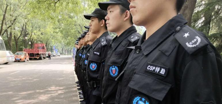 滨州保安人员在面对突发事件时,应该如何处理?