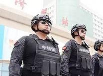 滨州保安服务公司需要什么资质?