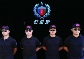 成立滨州保安公司需要具备的条件有哪些?