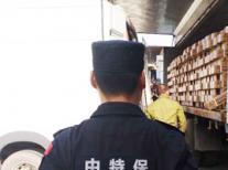 滨州保安员巡逻服务内容有哪些?