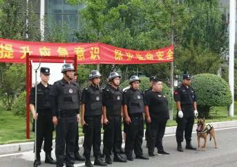 滨州保安公司人员如何与业主搞好关系