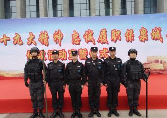 滨州保安公司分享关于保安的一些基本常识